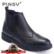 Black 브로그 첼시 Boots 망 Shoes Ankle Boots Men 신발쏙 ~ 인공 가죽 첼시 Boots 대 한 Men 가 Shoes(China)