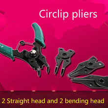 Within four unity circlip pliers tools card wild card suit card ring plier circlip pliers(China)