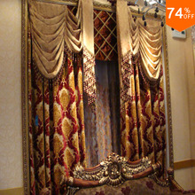 Living Room maple leaf One of all kind Style valance Curtain Rooms curtain for super Luxury son of the sun Egypt temple Curtain(China)