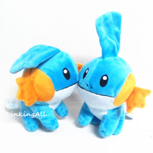 20cm Anime Mudkip Plush Toy Soft Stuffed Dolls for Children Xmas gifts