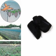 1Pc Black Nylon 3X6m/3x10m/3x16m Black Anti Bird Net Mesh For Fruit Crop Plant Tree Bird-Preventing Netting High Quality C42