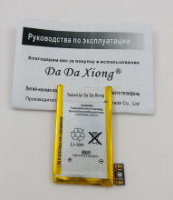for iPhone 3G battery Li-Ion Battery replacement battery for iphone 3g(China)