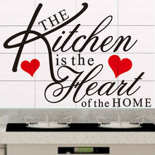 The kitchen is the heart of the home quote wall decal zooyoo8191 decorative adesivo de parede removable vinyl wall sticker(China)