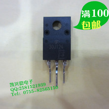 Free shipping 10pcs/lot GT30J124 IGBT  supply common tube 30J124 original authentic