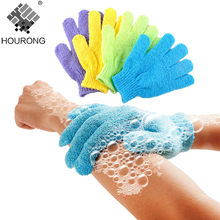 2 Pcs/lot Shower Bath Gloves Exfoliating Wash Skin Spa Massage Body Scrubber Cleaner Randomly Color Bathroom Accessories(China)