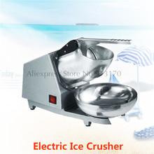 Electric Ice Crusher Ice Crushing Machine Snow Ice Maker DIY 220V(China)