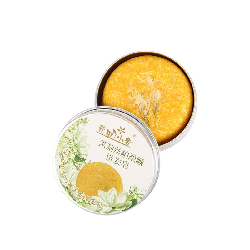 9 Colors 55g Handmade Hair Shampoo Soap Cold Processed Cinnamon Shampoo Bar 100% Pure Hair Shampoos Hair Care Tool 8