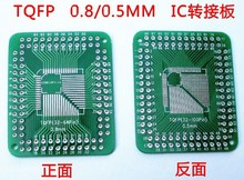 10pcs/LOT QFP TQFP LQFP TQFP32 TQFP44 TQFP64 TQFP80 TQFP100 0.5MM 0.8MM Pitch IC adapter Socket / Adapter plate / PCB(China)