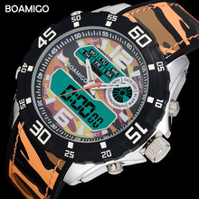 men sport watches rubber band fashion dual display watches digital analog LED wristwatch BOAMIGO brand gift clock 30M Waterproof(China)