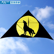 yellow large single line outdoor sports beach kite tail Sirius weifang silica gel umbrella kite Wolf moon sale craft kite animal