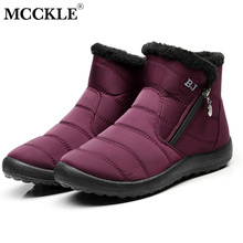 2019 Winter Boots 봉 제 Warm 눈 Boots 캐주얼 방수 플랫폼 츠 Zipper Ankle Boots Drop Shipping Plus Size Shoes Women(China)
