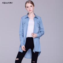 YiQuanYiMei Fashion New women Long Denim Shirts girl blouse long sleeve shirt Casual Jeans shirt women blouses blusas feminina