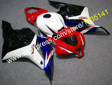 Hot Sales,For Honda CBR600RR F5 2009 2010 2011 2012 CBR 600 RR 09 10 11 12 Multicolor Motorcycle Fairing Kit (Injection molding)(China)