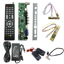 v56 LCD TV Controller Driver Board full kit for 30pin 1ch-6bit 1pcs CCFL LVDS screen LTN154AT01-A01 CLAA154WB03A(China)