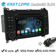 8 Cores Octa Core Pure Android 6.01 Car DVD Player For Mercedes Benz A-Class W169 B-Class W245 2005 to 2012 With Parking Camera(China)