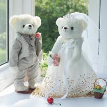 GX510 Phnom Penh paragraph five joints Bear Wedding Couple Bear ,Bear wedding doll wedding car manufacturers, wholesale(China)