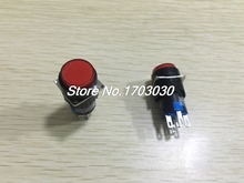 5 Pcs AC 220V Red LED Light Momentary SPDT Round 16mm Push Button Switch AC 250V 5A