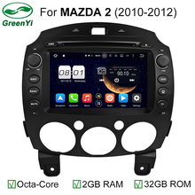 2GB RAM 1024*600 Android 6.0 Car DVD GPS For Mazda 2 Mazda2 2007 2008 2009 2010 2012 2013 Autoradio Multimedia Audio Stereo
