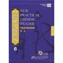 New Practical Chinese Reader, Vol. 6 : Textbook book (with MP3 CD) autor : liu xun
