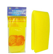 Aquarium Fish Tank Yellow Biochemical Filter Cotton Sponge Filter Media(China)