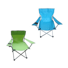Portable Folding Oxford Cloth Arm Chair Outdoor Patio Camping Chair With Cup Holder Carry Bag Green/Blue