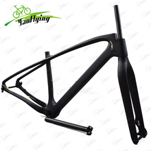 2017 Carbon Mountain Bike frame 27.5er/29er MTB carbone frame include fork/seatpost/headsets quadro de bicicleta 29 carbono(China)