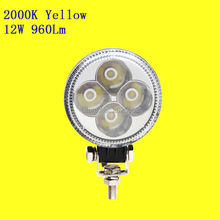 3inch 12W 960Lm Yellow 2000K Led Driving Working Light for SUV Vehicles Spotlight Excavator Engineering Vehicles Trouble Lights