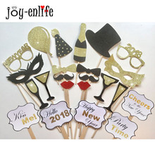 JOY-ENLIFE 2018 New Year Photo Booth Props Paper Crafts Champagne Hat Glasses Happy New Year Christmas Party Decor Photo Prop(China)