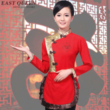 Restaurant waitress uniforms long sleeve waitress uniform pastry chef uniforms housekeeping clothing catering clothing  NN0137 W