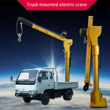 500Kg Electric Crane 3000LBS Electricity Winch Lift Oil Tank and Other Heavy Things