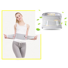 Waist intervertebral disc strain male / female warm palace waist waist back pain of lumbar disc herniation waist support