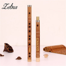 Zebra Hot Sale Chinese Musical Instrument G/F Key Bamboo Flute + Flute Membrane + Cloth bag + Chinese Knot Set For Beginners(China)