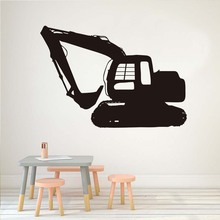 Shut Down Digger Vinyl Wall Sticker Home Decor For Kids Room Removable Waterproof Wallpaper Traffic Wall Art Decals(China)