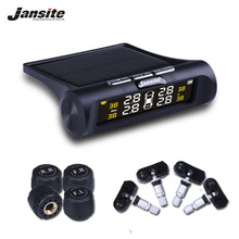 Buy Jansite Smart Car TPMS Tyre Pressure Monitoring System Solar Power Digital LCD Display Auto Security Alarm Systems Tyre Pressure for $39.98 in AliExpress store