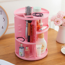 Plastic 3 layers 360 Degree Rotation makeup Organizers Jewelry Cosmetic storage rack lipstick Holder toiletry Cosmetic Holder(China)