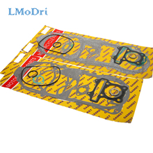 LMoDri Wholesales Motorcycle Completed Gasket Seal GY6 139QMB Complete Gasket Seal Chinese Scooter Motorcycle ATV 50cc 150cc(China)