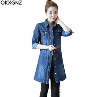 OKXGNZ-Long-sleeved-Denim-Jacket-Coat-Female-2017-Spring-Costume-Lapel-Single-breasted-Student-Denim-Coat.jpg_200x200