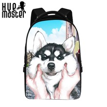 17 inch polyester dog pattern design student notebook computer backpacks for girls large capacity backpacks laptop bags book bag(China)
