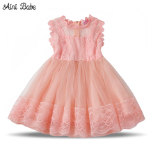 Aini Babe Princess Girl Dress Beautiful Lace Chirstening Gown Children Party Girl Wear Brand Clothing Kids Tutu Dresses For Girl