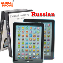 Global Drone Russian Language Learning Machine Educational Russian Alphabet Toys Laptop Ipad For Kids Computer For Kids(China)
