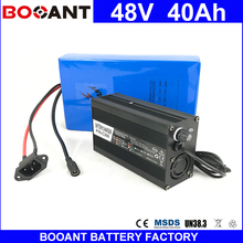 BOOANT 48V 40AH Electric Bicycle Battery 48V E-Bike Li-ion Battery 18650 cell for Bafang 1800W Motor +5A Charger Free Shipping(China)