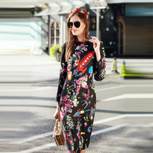 2017 New European Pretty Print Slim Women Dress High Quality Full Sleeve O_neck Knee Length Sweet Fashion Floral Cute Dress(China)