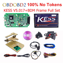 HW V5.017 KESS 5.017 + BDM FRAME OBD2 Manager Tuning Kit KESS V2.23 Use Online Master Add 140 Protocol Than V4.036 For Car Truck