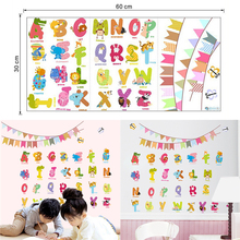 Study Wall Sticker Animals home decoration letters English Vinyl Mural Wall Stickers Decals Studing A-Z Alphabet Kids Room Decor(China)