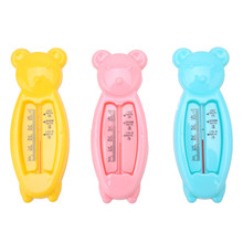 Floating Lovely Bear Baby Water Thermometer Float Baby Bath Toy Thermometer Tub Water Sensor Thermometer LA838736