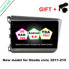 "Funrover 2017 Autoradio 2 Din Car Dvd Radio 9"" Quadcore Gps Android 8.0 2gb+32gb For Honda For Civic 2011 Video Support 4g(China)"