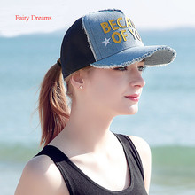 Fairy Dreams Baseball Cap For Girls Gorras Casual Letter Blue Denim Caps Shadow Casquette Hip Hop Women's Direct The Visor Hats