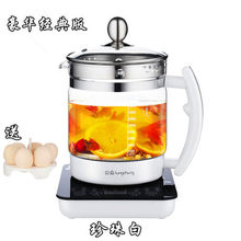 Public health pot multifunctional automatic thick glass electric decocting traditional Chinese medicine health tea tea pot body(China)