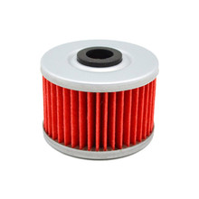 1 pc Motorcycle High Performance Powersports Cartridge Oil Filter for HONDA 250 AX1 250 Engine Parts