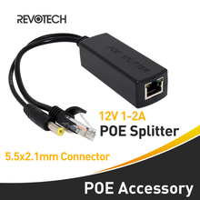 10/100M PoE Splitter with IEEE 802.3af Standard & 12V 1A Output Power over Ethernet for IP Camera 5.5x2.1mm Connector